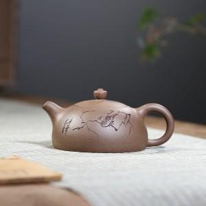 Чайник Бань Юэ (Дуань Ни)