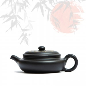 Чайник Бянь Фан Гу Хэй Ни