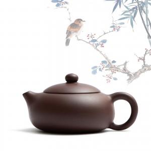 Чайник Бянь Си Ши Цзы Ша 180мл.