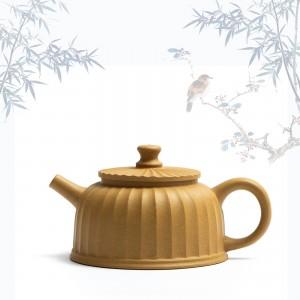 Чайник Дэ Чжун Дуань Ни 180мл.