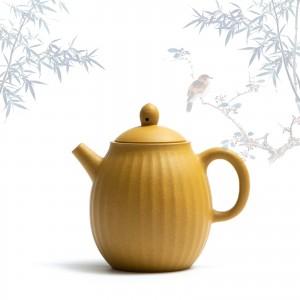 Чайник Гао Линь Гуа