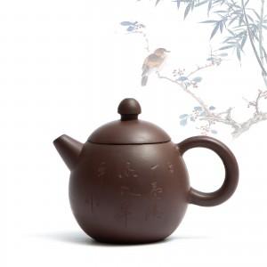 Чайник Лун Дан Цзы Ша