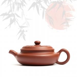 Чайник Бянь Фан Гу Да Хун Пао