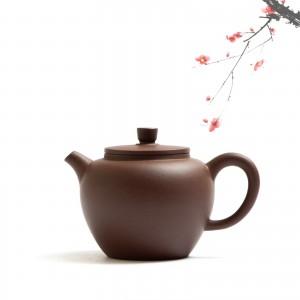 Чайник Гу Лян Цзы Цзы Ша