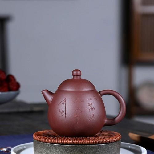 Чайник Лун Дан Цзы Ша 250мл.