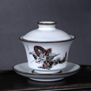 Гайвань Жу Яо Дракон